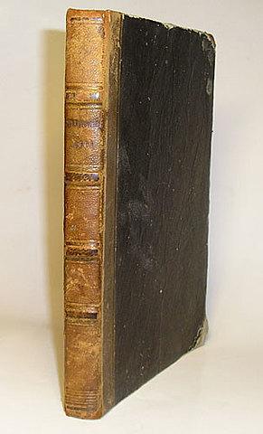 Первый сборник «Лирический пантеон»