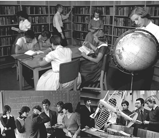 Década de 50 - 60 (Contexto da Guerra Fria)
