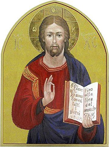 De los nombres de Cristo (Barroco)