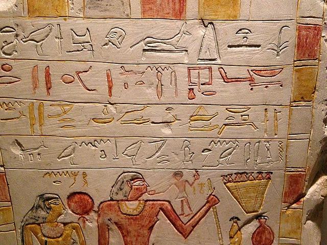 First Intermediate Period (2150-1975 BC) Dynasties IX-XI