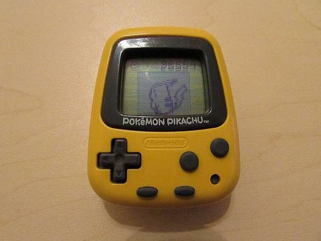 Nintendo Pokemon Pikachu