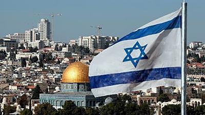 Creación del Estado Israelí