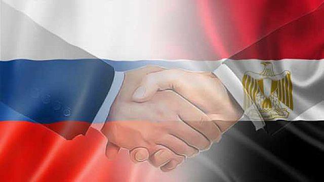 Tratado de Cooperación y Ayuda Mutua