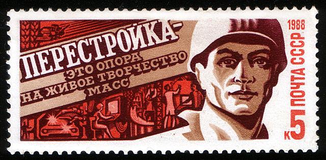 Implantación de la Perestroika