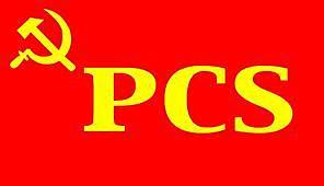 Fundación del Partido Comunista Salvadoreño