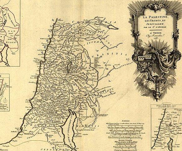 Палестина, племена, Иерусалим