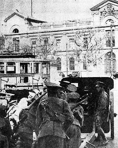 Matanza seguro obrero 1938