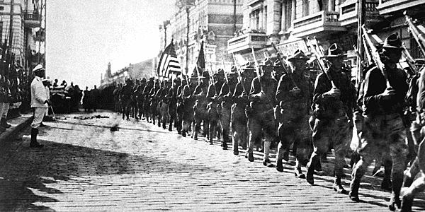 Inicio de la Guerra fría 1947