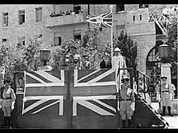"""כיבוש ארץ ישראל ע""""י הבריטים"""