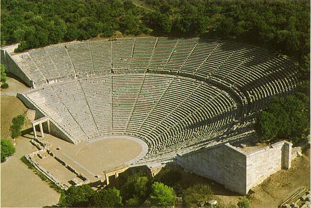 Teatre d'Epidaure.
