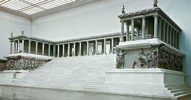 Altar de Zeus a Pèrgam.