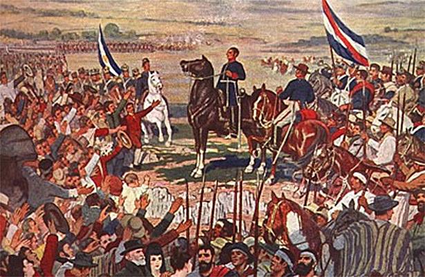 Batalla de Cepeda