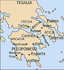 Invasió romana de Grècia.