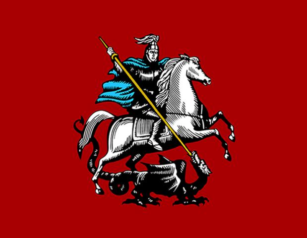 Moscow, Soviet Union