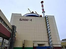 Строительство четвертого энергоблока
