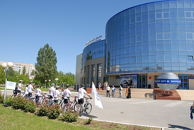 Информационный центр Ростовской АЭС