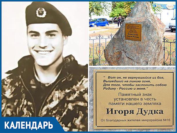 Игорь Дудка