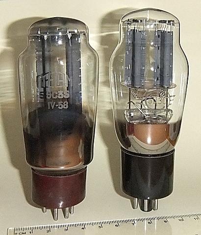 Válvulas de vacío