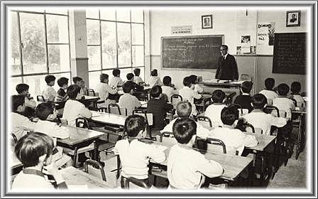 Plan de Educación para la Cooperación y la Paz