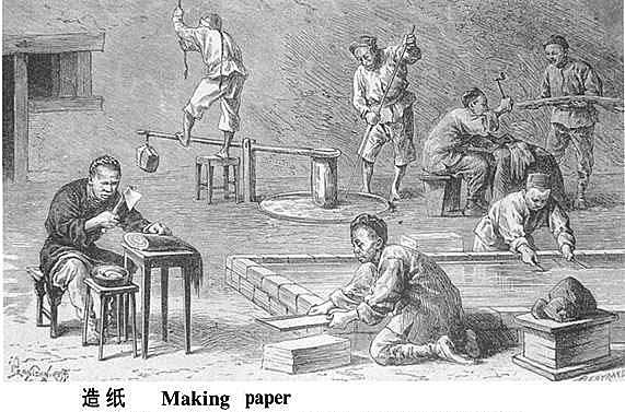 Paper was invented by the Chinese