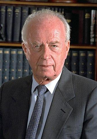 PM Yitzchak Rabin takes office