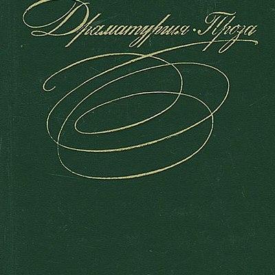Пушкин журналист и редактор timeline