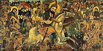 Califat Omeia