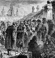 Fomentación de los Pogroms