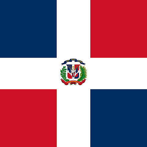 República Dominicana: Centros APEC de Educación a Distancia
