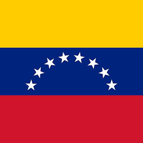 Venezuela: Nacimiento de la Comisión Organizadora de la Universidad Nacional Abierta (UNA)