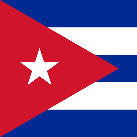Cuba: Creación de la Facultad de Enseñanza Dirigida