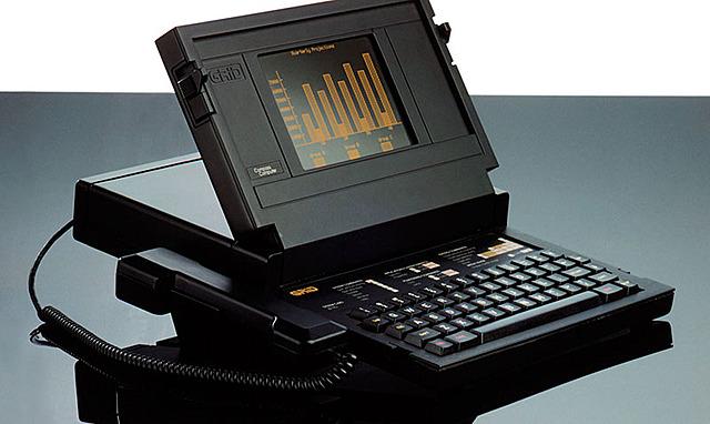 La primera súpercomputadora que procesa en paralelo
