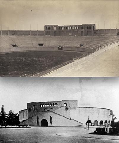 Primer estadio nacional
