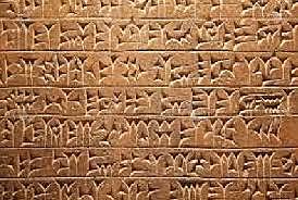 Escritura cuneiforme (Mesopotamia)