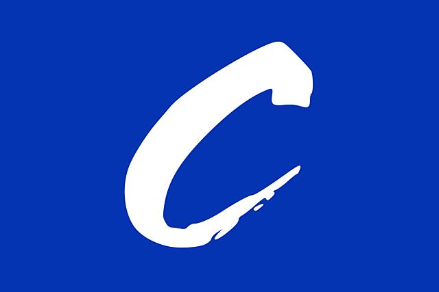 1962 - 1966