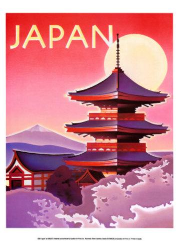 VISITAS DE OBSERVACION AL JAPON
