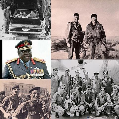Operation Thunderbolt: Raid on Entebbe