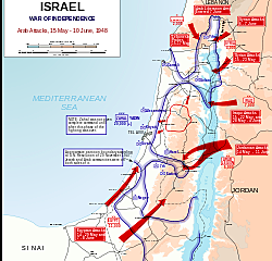 Israel Invaded by 5 Arab Nations