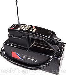 Motorola 4500X