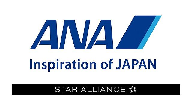 Fundación de All Nippon Airways