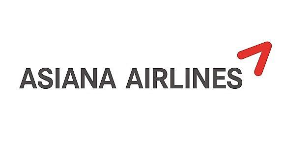 Fundación de Asiana Airlines