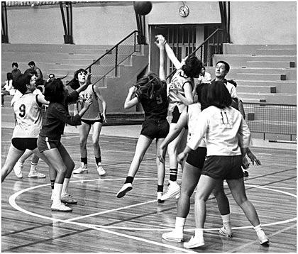Llegada del Baloncesto femenil