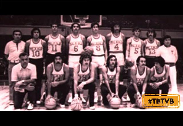 Campeonato Mundial 1974