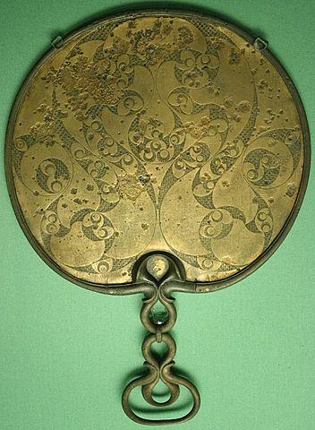 Romano-Celtic Mirror