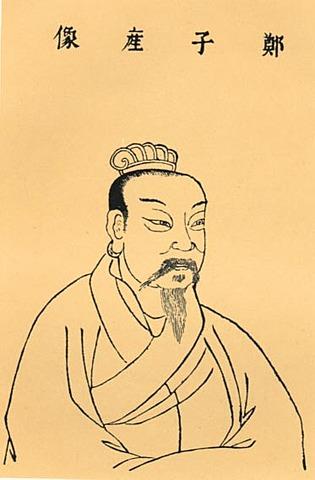 ZI CHAN, MAGISTRADO EN JEFE DEL ESTADO ZHENG (536 a. C.)