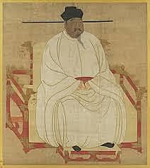 Periodo de la dinastía Song. (960 – 1279 d. C.)