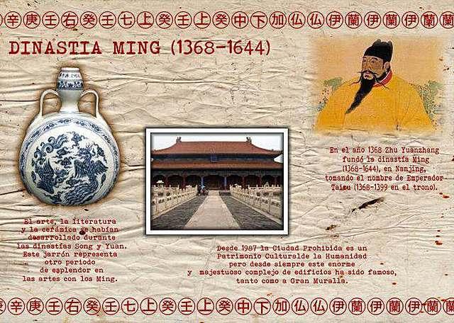 Periodo de la dinastía Ming. (1368 – 1683 d. C.)