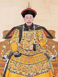 Periodo de la dinastía Qing. (1644-1912 d. C.)