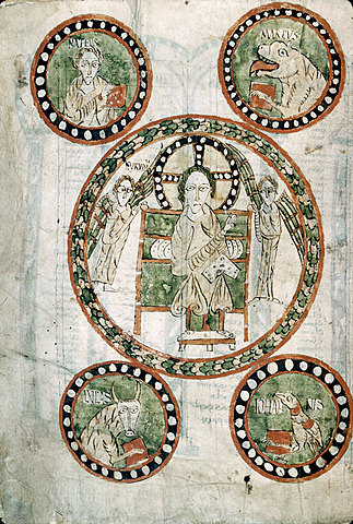 Gundohinus Gospels