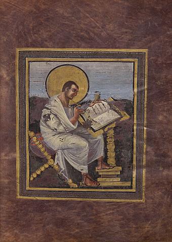 Coronation Gospels